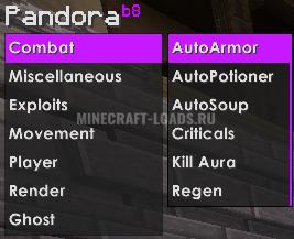 Чит Pandora b8 на Minecraft 1.8
