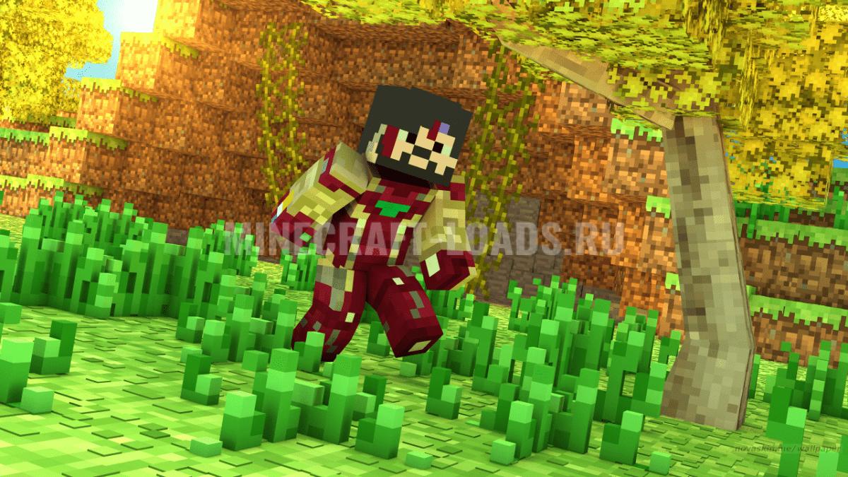 Железный человек — скин Minecraft (Майнкрафт)