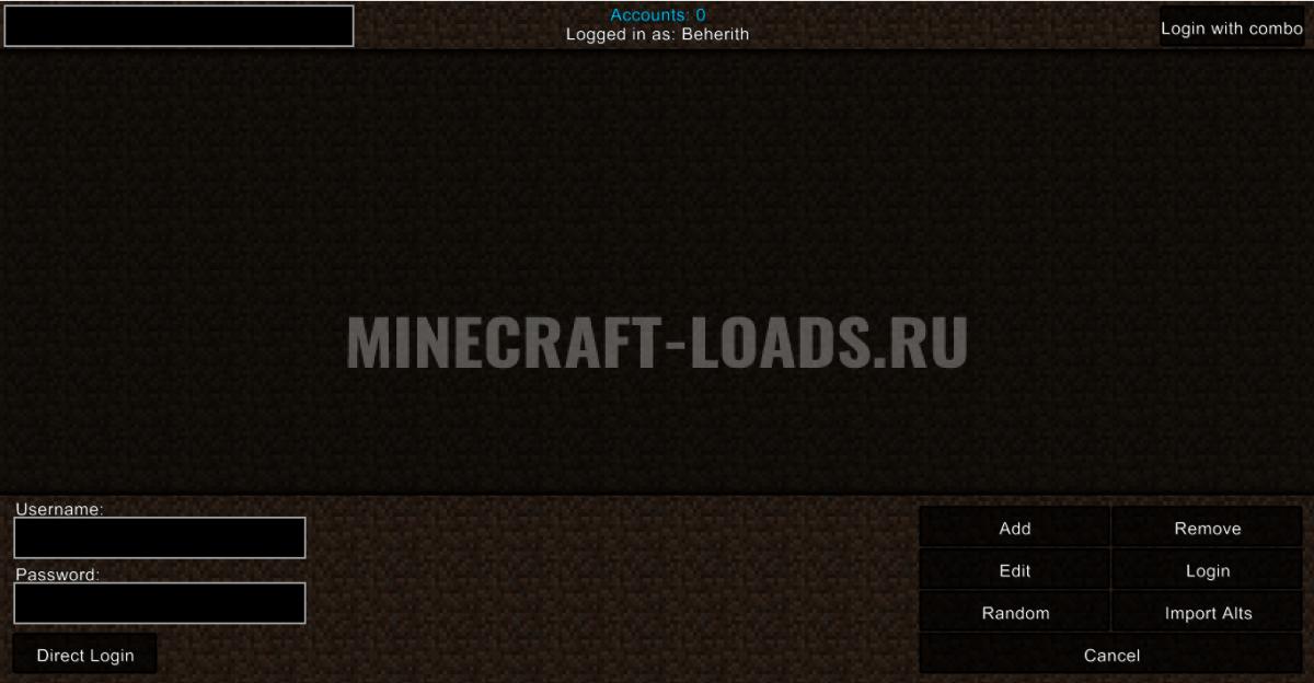 Чит Suicide 2.0 на Minecraft 1.8