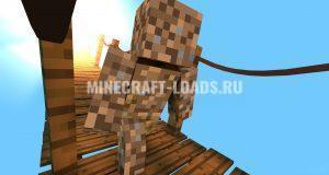 Земля — скин Minecraft (Майнкрафт)