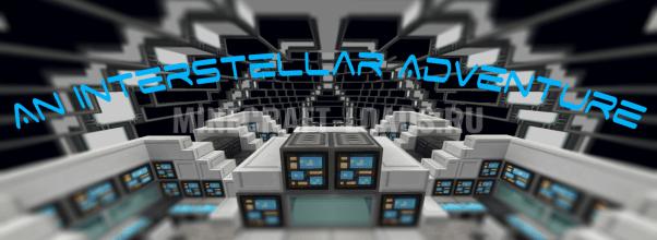 Карта про межзвездное приключение для Minecraft 1.14.4