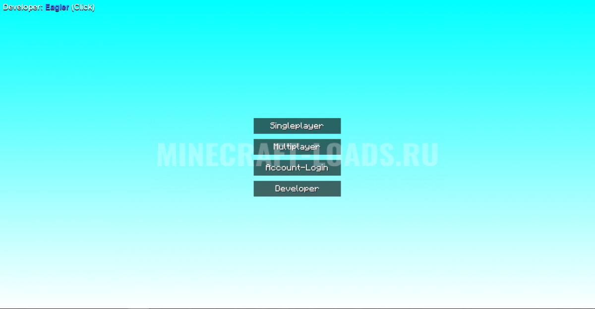 Чит Quiet 7.0 на Minecraft 1.8