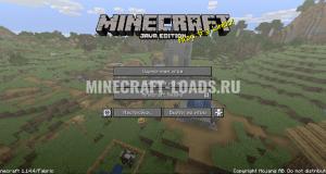 Чит Jessica на Minecraft 1.14.4