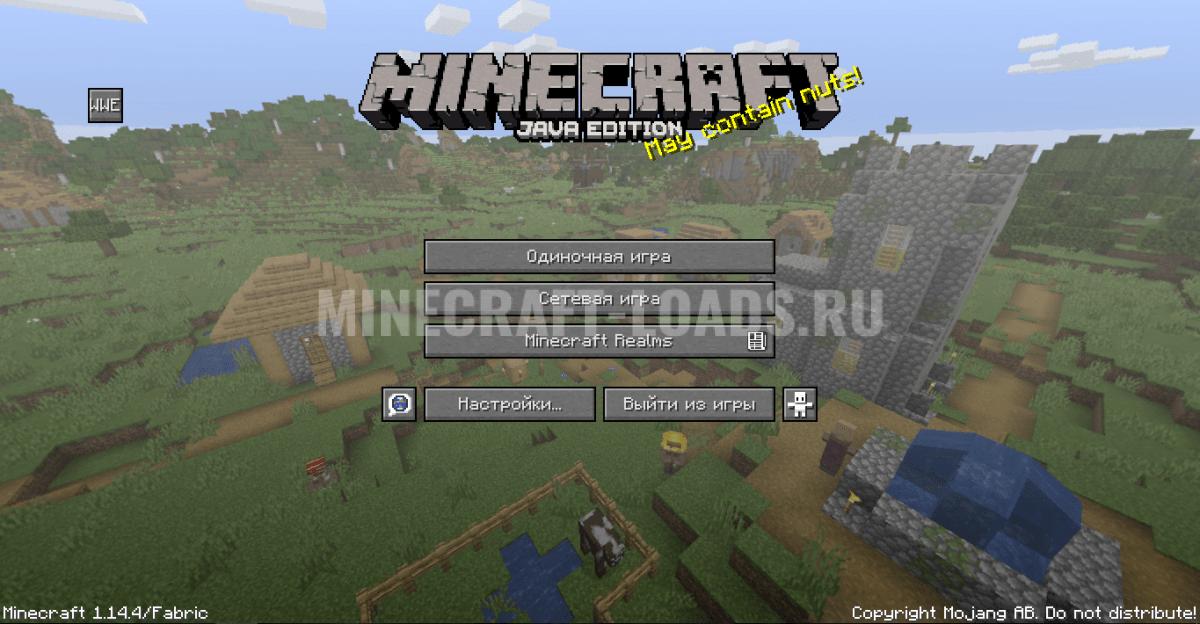 Чит WWE на Minecraft 1.14.4