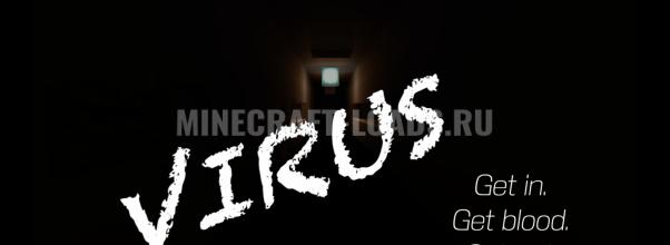Карта про вирус для Minecraft 1.14.4