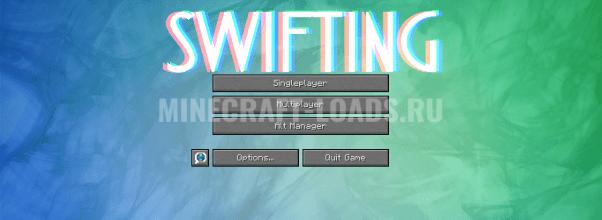 Чит Swifting на Minecraft 1.8