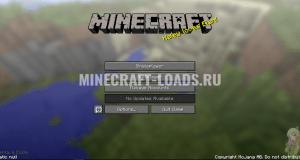 Чит Vatic на Minecraft 1.8