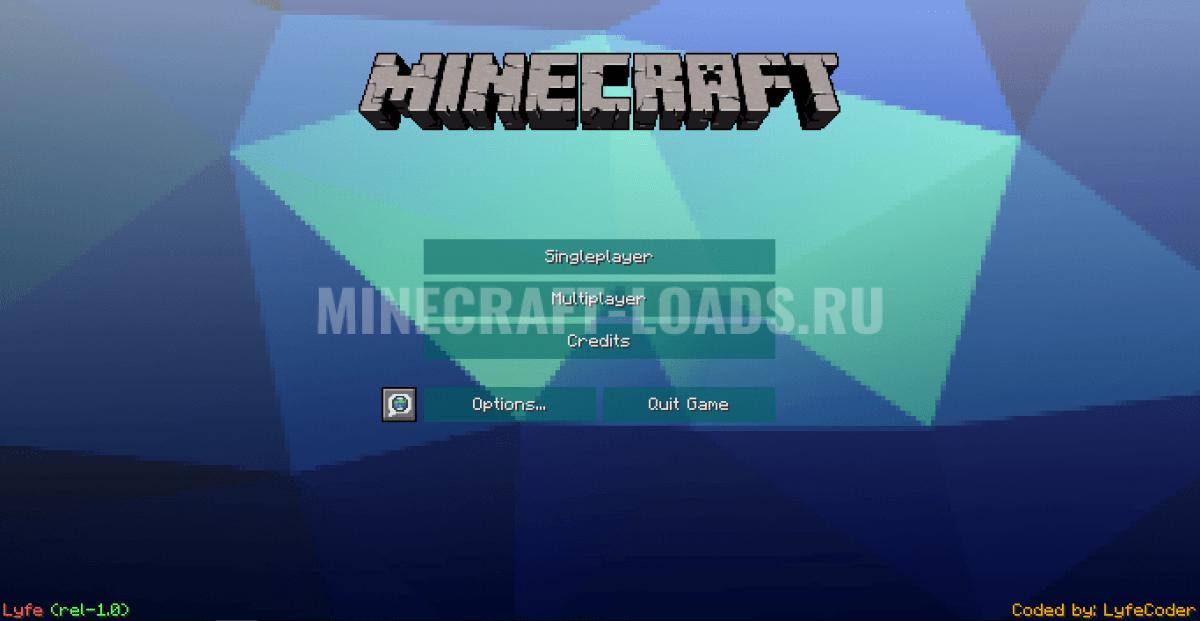 Чит Lyfe на Minecraft 1.8