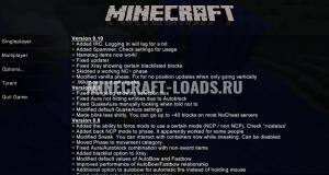Чит Tyrant на Minecraft 1.8