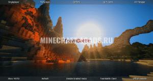 Чит Team Battle на Minecraft 1.8