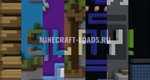 Карта про сражения для Minecraft 1.14.4