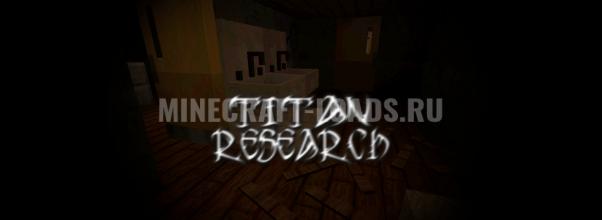 Карта Исследования титана для Minecraft 1.14.4