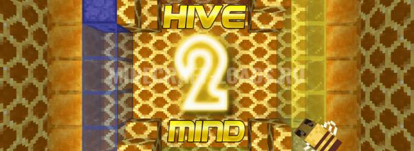 Карта Улей разума 2 для Minecraft 1.15