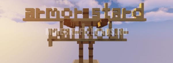 Карта Паркур по стендам для Minecraft 1.14.4