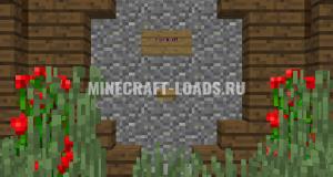 Карта Свиной Лабиринт для Minecraft 1.12