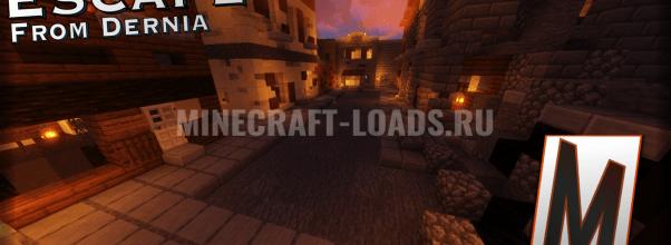 Карта Побед из Дернии для Minecraft 1.15
