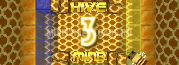 Карта Улей Разума 3 для Minecraft 1.15