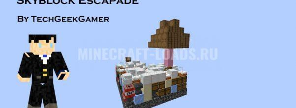 Карта Побег со Скайблока для Minecraft 1.14.4