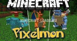 Мод PixelMon для Minecraft 1.12.2