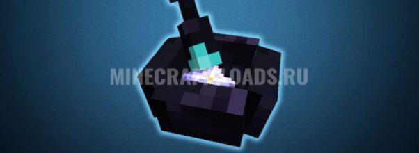 Мод Not Enough Potions для Minecraft 1.11.2