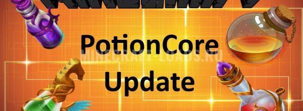 Мод Potion Core для Minecraft 1.12.2