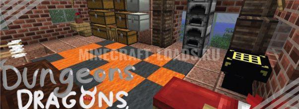 Карта Dungeons & Dragons для Minecraft 1.12.2
