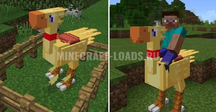 Мод Сhococraft для Minecraft 1.12.2