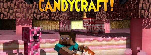 Мод CandyCraft для Minecraft 1.8