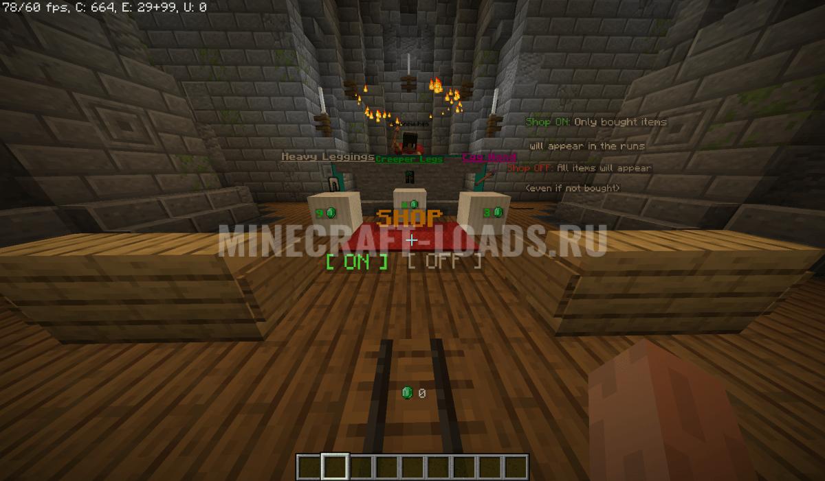 Карта Dungeons для Minecraft 1.16.3