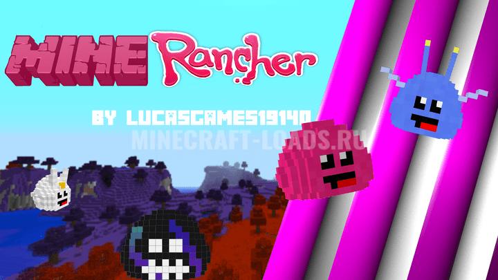 Мод MineRancher для Minecraft 1.12.2