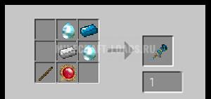 Мод Dark Cloud 2 для Minecraft 1.12.2