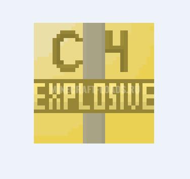 Текстур пак для плагина CrackShot (Guns) для Minecraft 1.12.2