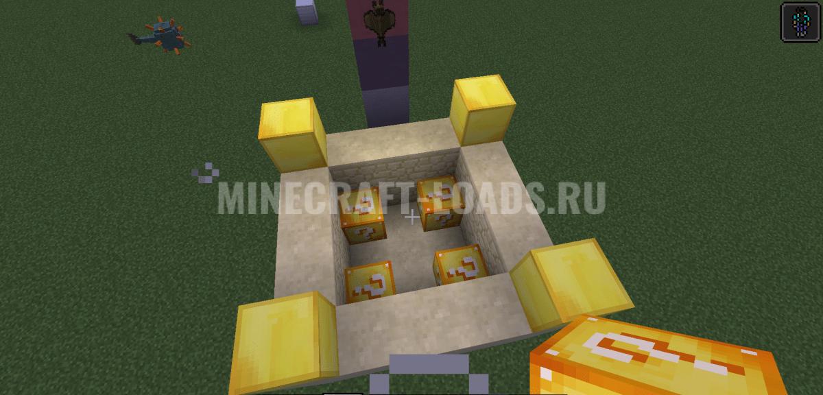 Мод Lucky block для Minecraft 1.12.2