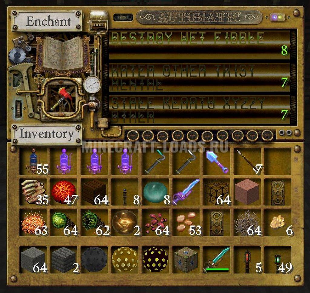 Ресурс пак Glimmar's Steampunk для Mnecraft 1.13.2