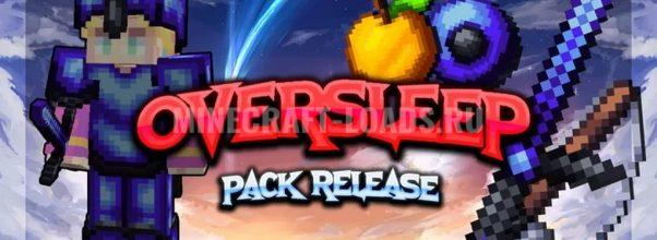Ресурс пак Oversleep PvP для Minecraft 1.16
