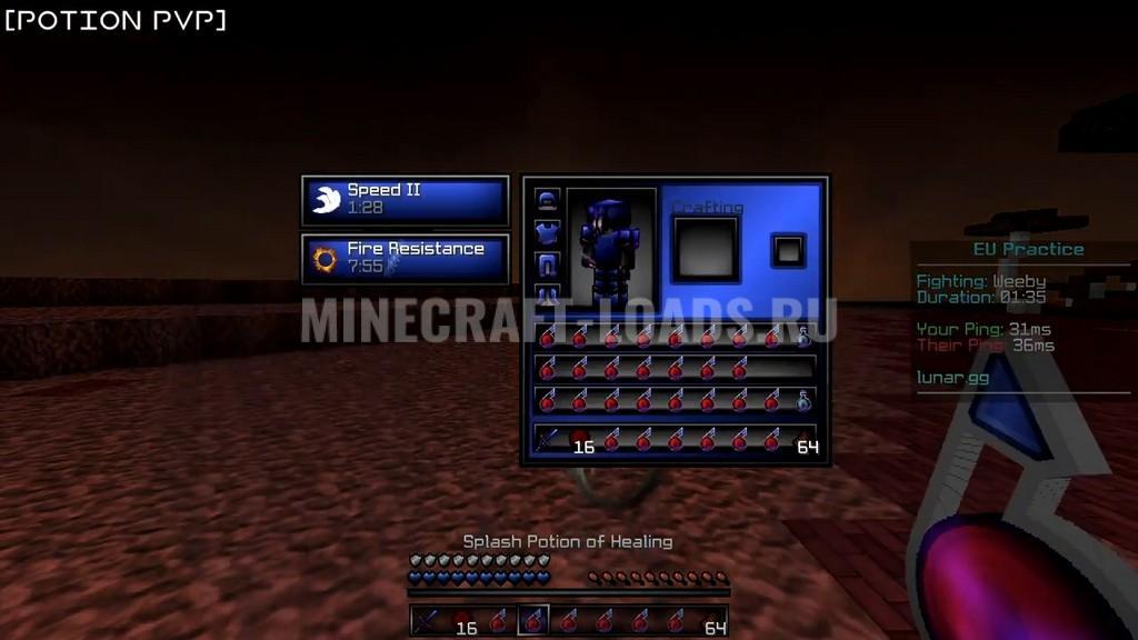 Ресурс пак Ultramarine PvP для Minecraft 1.8.9