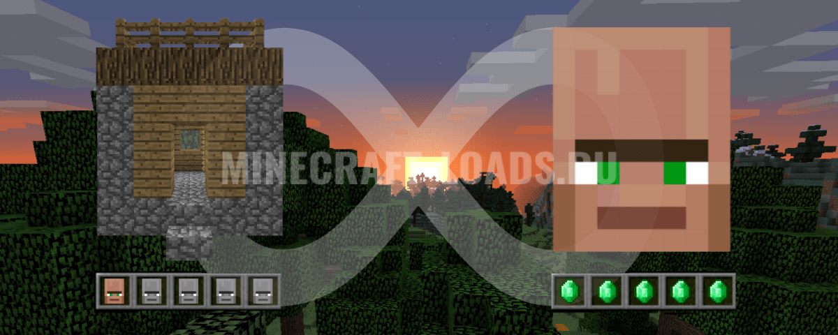 Карта Ваша деревня для Minecraft 1.12