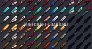 Ресурс пак Enchanted Swords для Minecraft 1.16